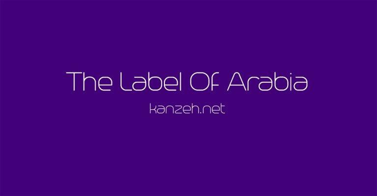 kanzeh.net Slogan